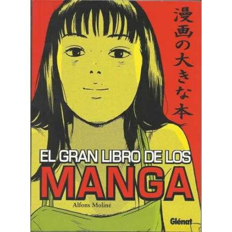 El gran libro de los manga