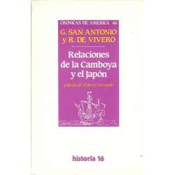 RELACIONES DE LA CAMBOYA Y EL JAPÓN