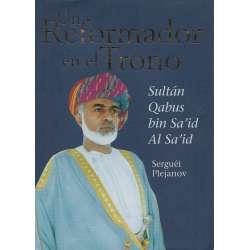 Un reformador en el trono. Sultán Qabus bin Sa'id Al Sa'id