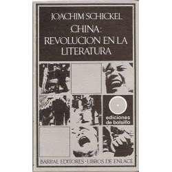 CHINA: REVOLUCIÓN EN LA LITERATURA